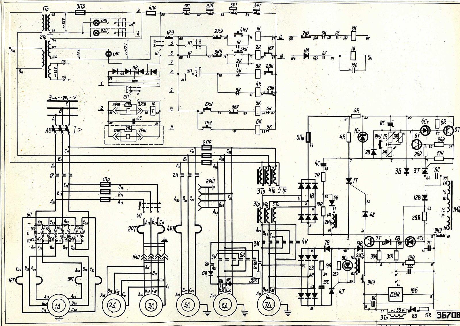 Станок 6720 вф2 электросхема
