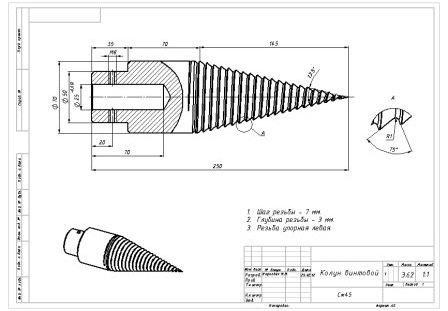 Дровокол механический пружинный своими руками чертежи