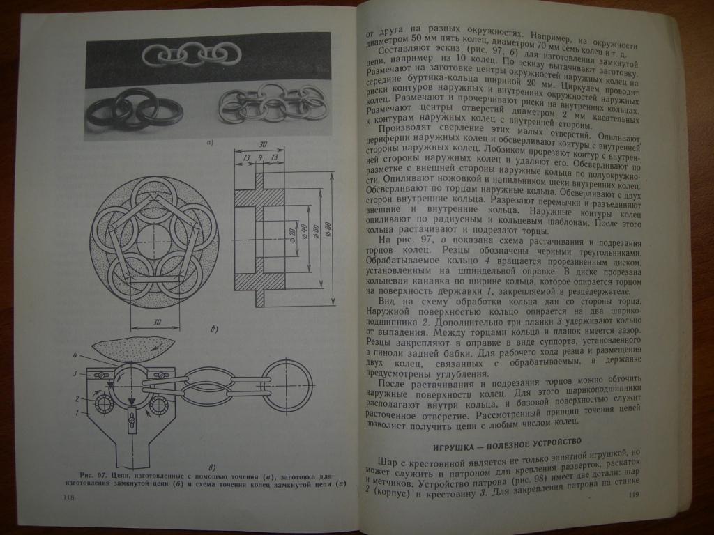 Клапаностроение - ВП19 безударниковый полуавтомат. страница 61