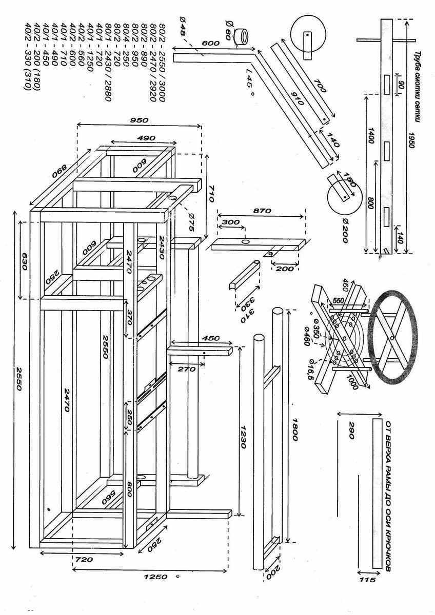станок для изготовления технопланктона