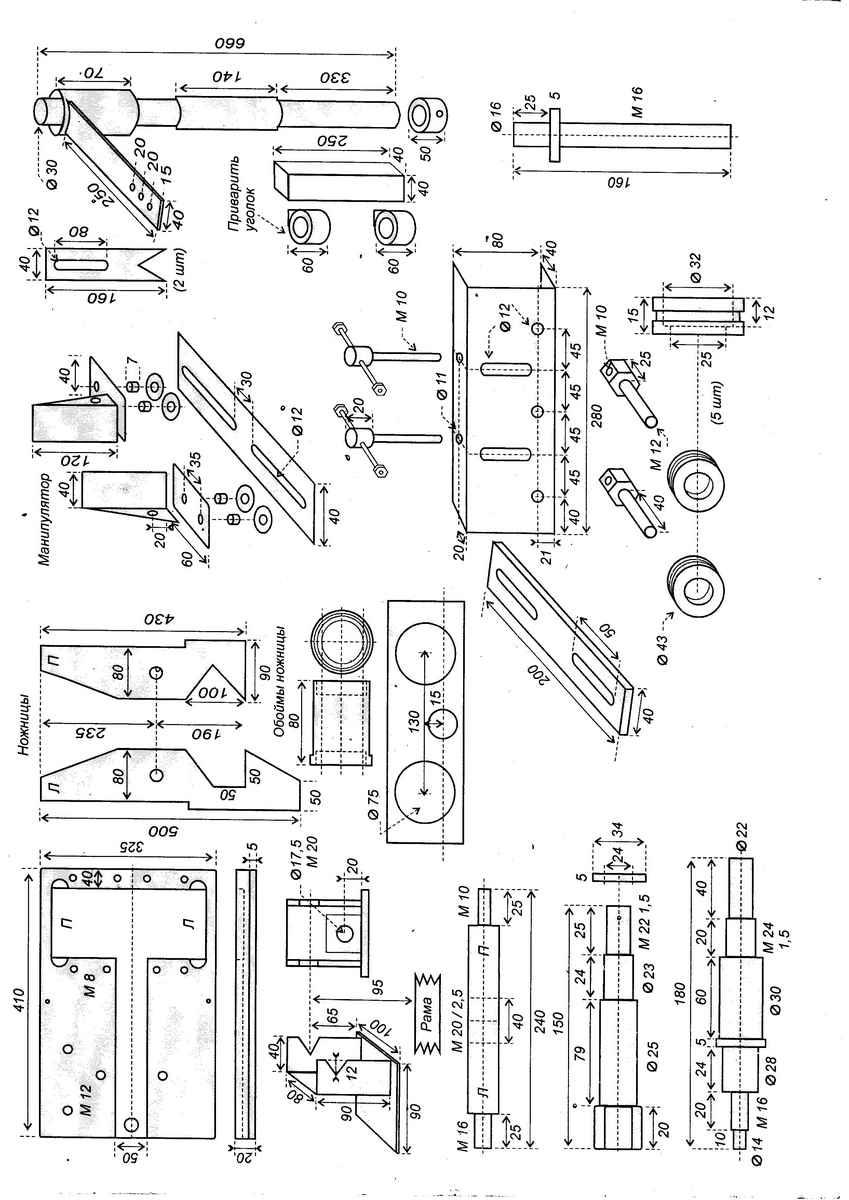 Сетка рабица станок чертежи