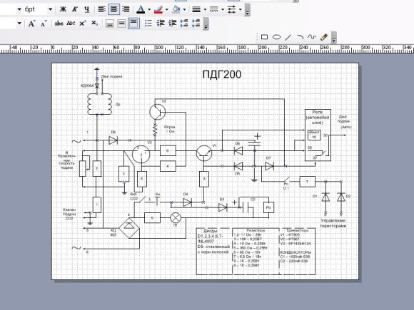 Схема электрическая пдг 312