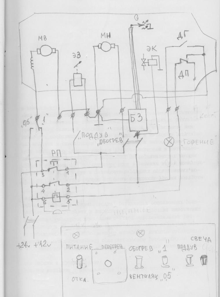 печка шааз схема подключения