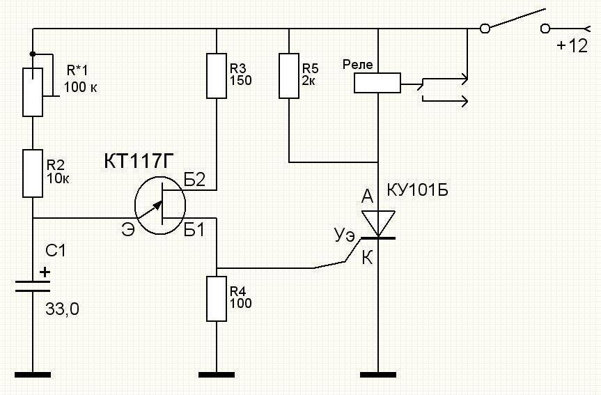 Схема с задержкой отключения на транзисторе