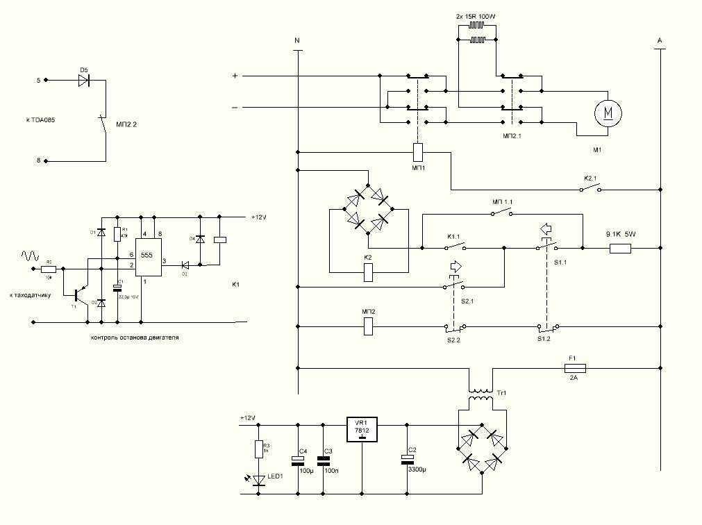 Привод для двигателя постоянного тока