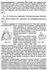 Измерить конус вала: конус2.png
