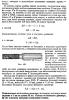 Измерить конус вала: конус3.png