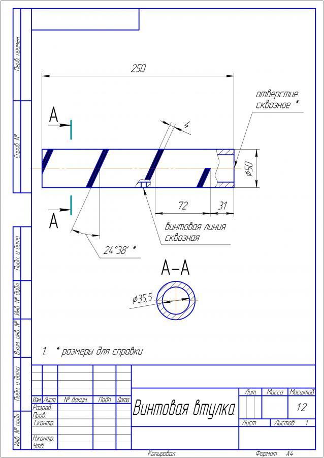 Как сделать сетку рабицу без станка