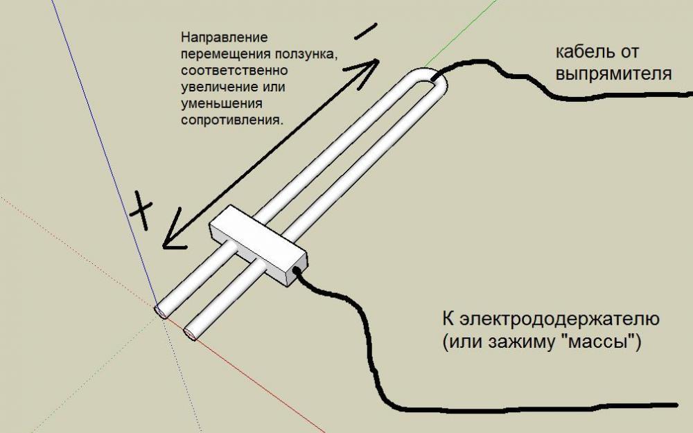 Как сделать реостат на сварочный аппарат