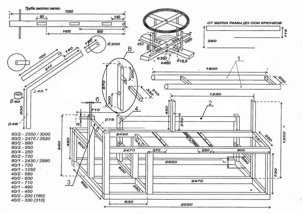 Как сделать станок для своими руками чертежи