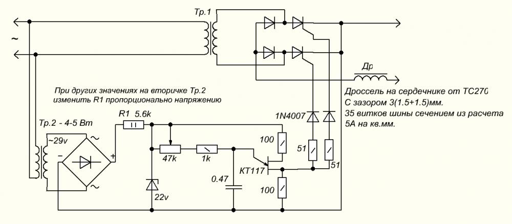 Схема регулятора тока схема сварочного аппарата6