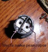 Надо сделать пробник, от 3 вольт до 24 вольт.: Место пайки.jpg