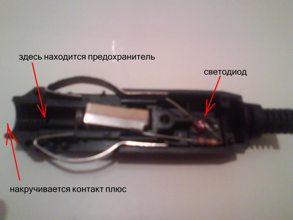 Как отремонтировать штекер навигатора