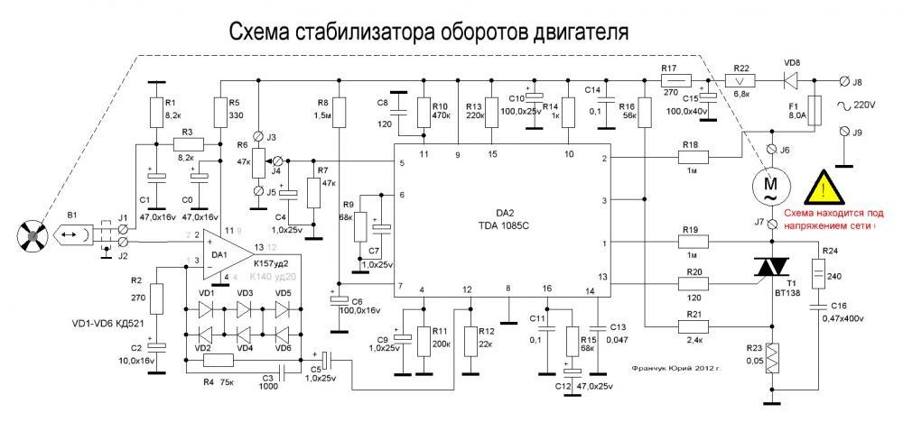 Регулятор оборотов для двигателя от стиральной машины своими руками