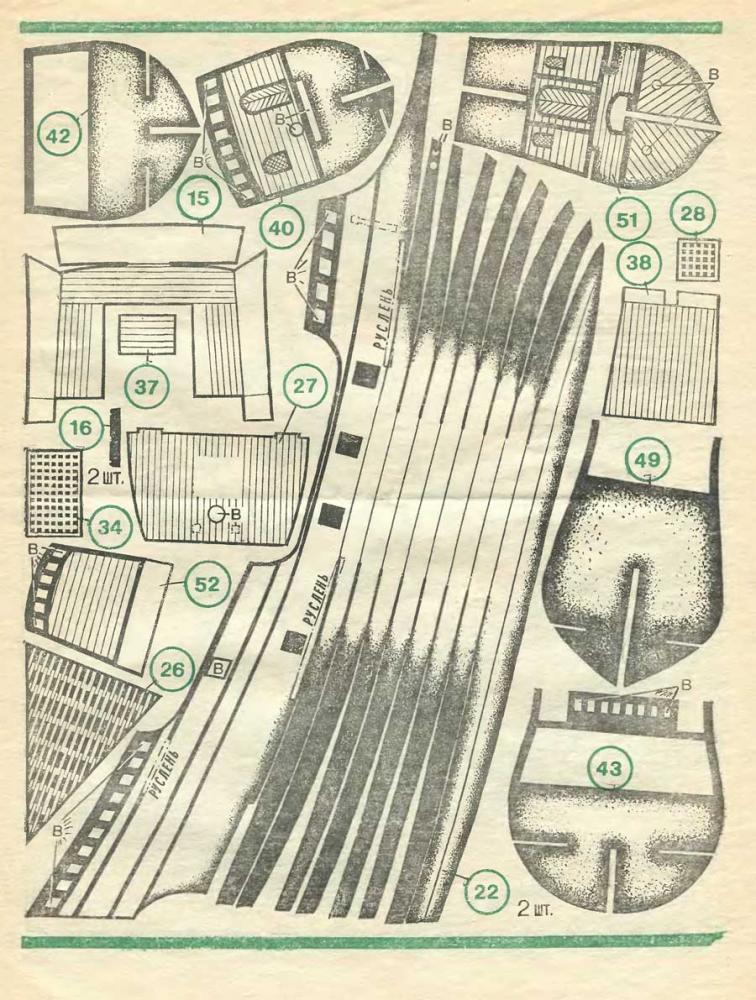 Модели парусников из бумаги своими руками