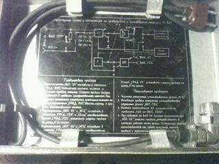 п321 измерительный прибор руководство