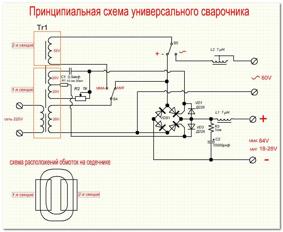 Схема постоянного тока для сварочника