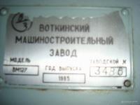 Фрезерные станки. Фото, Паспорта, РЭ. Оборудование единичного производства: vm127-4.jpg