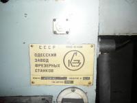 Фрезерные станки. Фото, Паспорта, РЭ. Оборудование единичного производства: 6720vf2-5.jpg