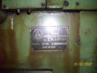 Фрезерные станки. Фото, Паспорта, РЭ. Оборудование единичного производства: 6Б75В.jpg