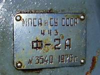 Фрезерные станки. Фото, Паспорта, РЭ. Оборудование единичного производства: Ф-2А_5.jpg