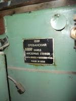 Фрезерные станки. Фото, Паспорта, РЭ. Оборудование единичного производства: 6Е75ПФ1_1.JPG