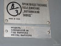 Фрезерные станки. Фото, Паспорта, РЭ. Оборудование единичного производства: vm127m-4.jpg