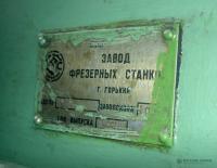 Фрезерные станки. Фото, Паспорта, РЭ. Оборудование единичного производства: 6r12-4.jpg