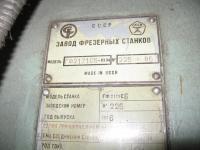 Фрезерные станки. Фото, Паспорта, РЭ. Оборудование единичного производства: gf2171s5-1.jpg