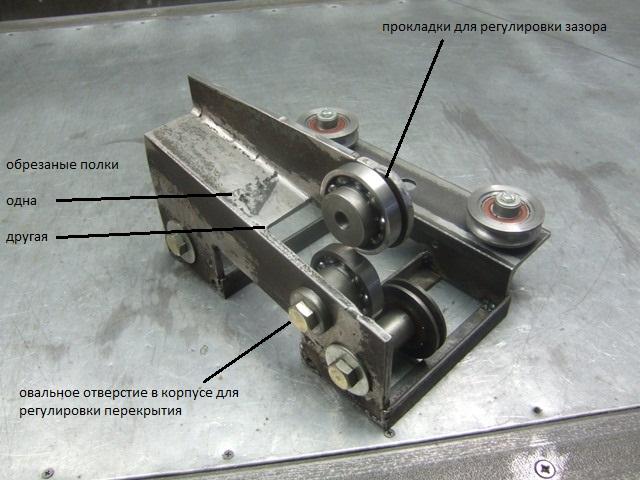 Роликовый резак для металла своими руками