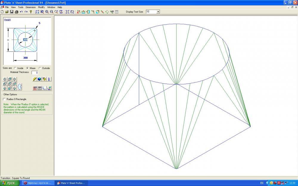 Как сделать переход с круга на квадрат