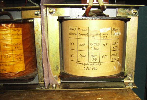 Трансформатор на 5 квт своими руками 373