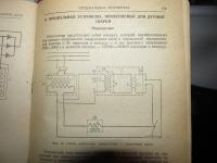 Осциллятор своими руками: IMG_1730.jpg