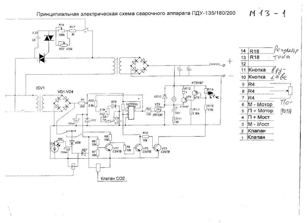 линкор пдг 252 схема