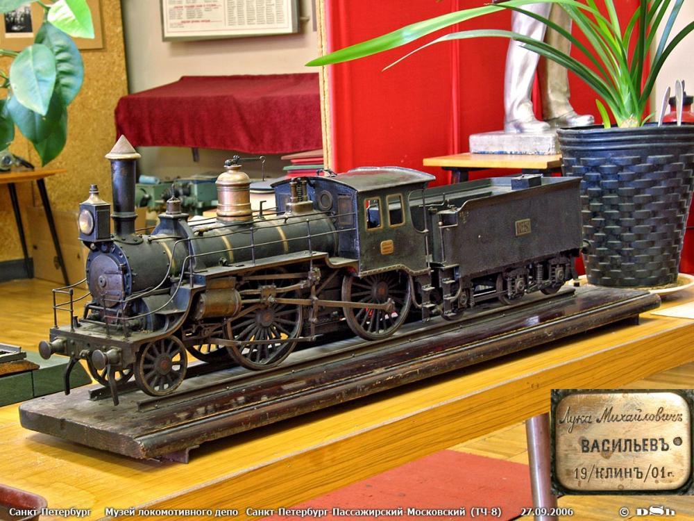 Действующие модели паровозов
