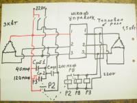переделка трехфазного двигателя в однофазный схема