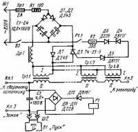 Осциллятор своими руками: oscillator 3.jpg