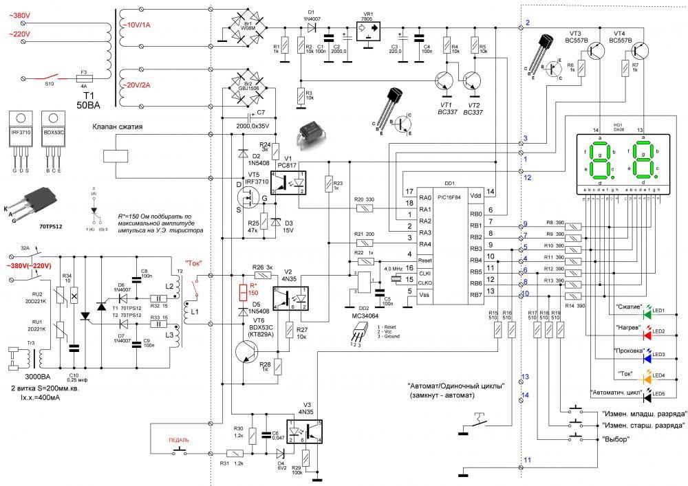 Схема блока питания ASUS EXA 1004 EH