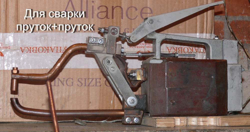 Сварочный аппарат своими руками, чертежи, схемы сварочный