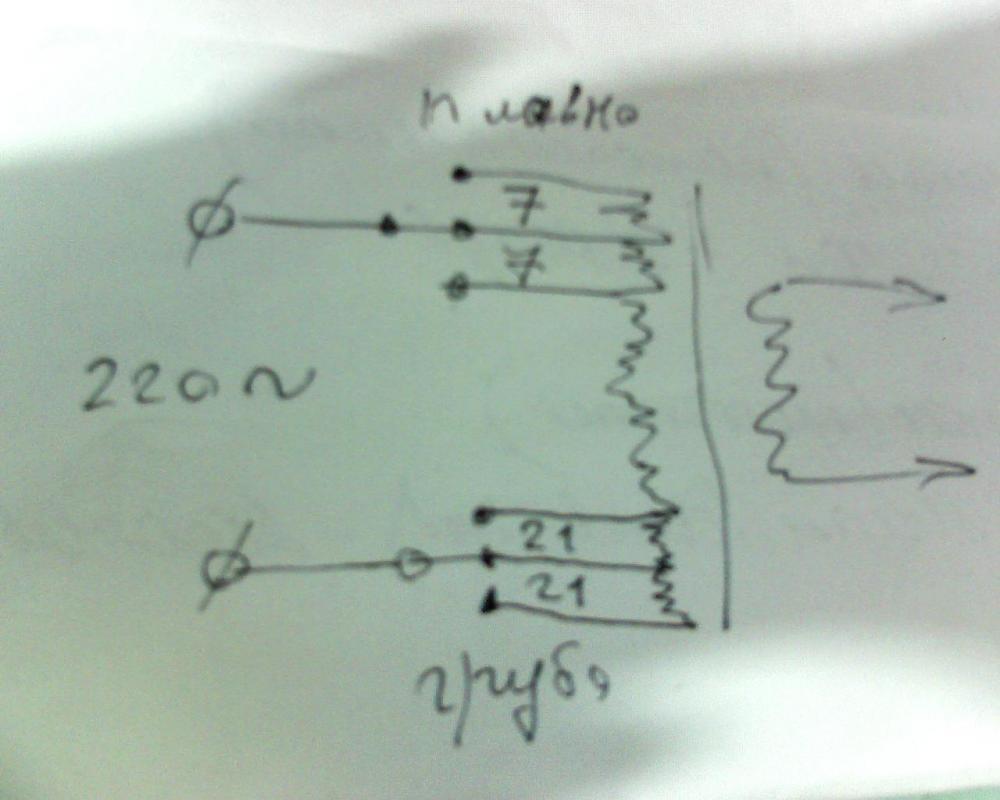 Понижающий трансформатор с 220 на 120 вольт своими руками 74