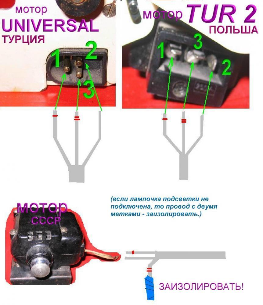 Схема и описание электропривода для швейной машинки.