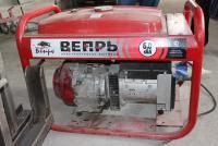 Как бензиновый генератор пределать в газовый.: IMG_3729.JPG