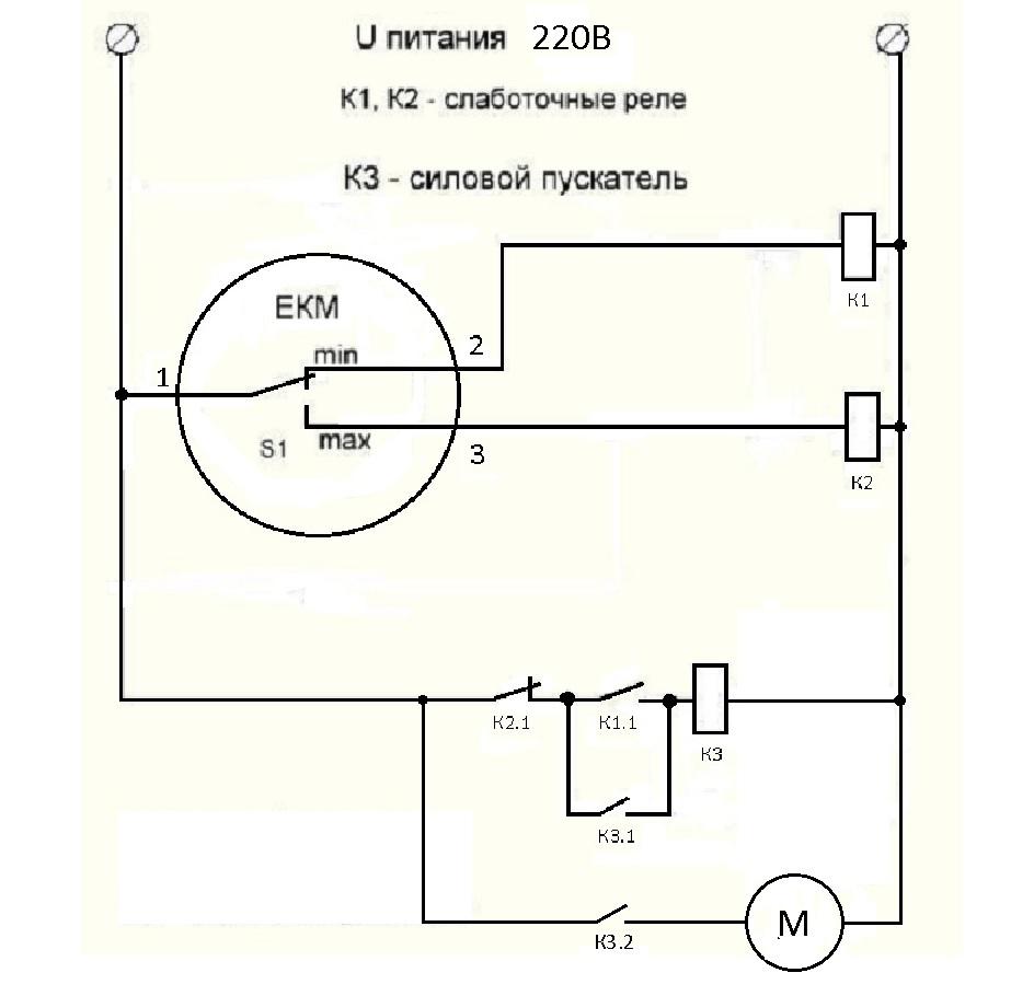 Схема подключения экм через промежуточное