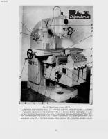 Фрезерные станки. Фото, Паспорта, РЭ. Оборудование единичного производства: 6А12Р.jpg