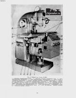 Фрезерные станки. Фото, Паспорта, РЭ. Оборудование единичного производства: 6А12П.jpg