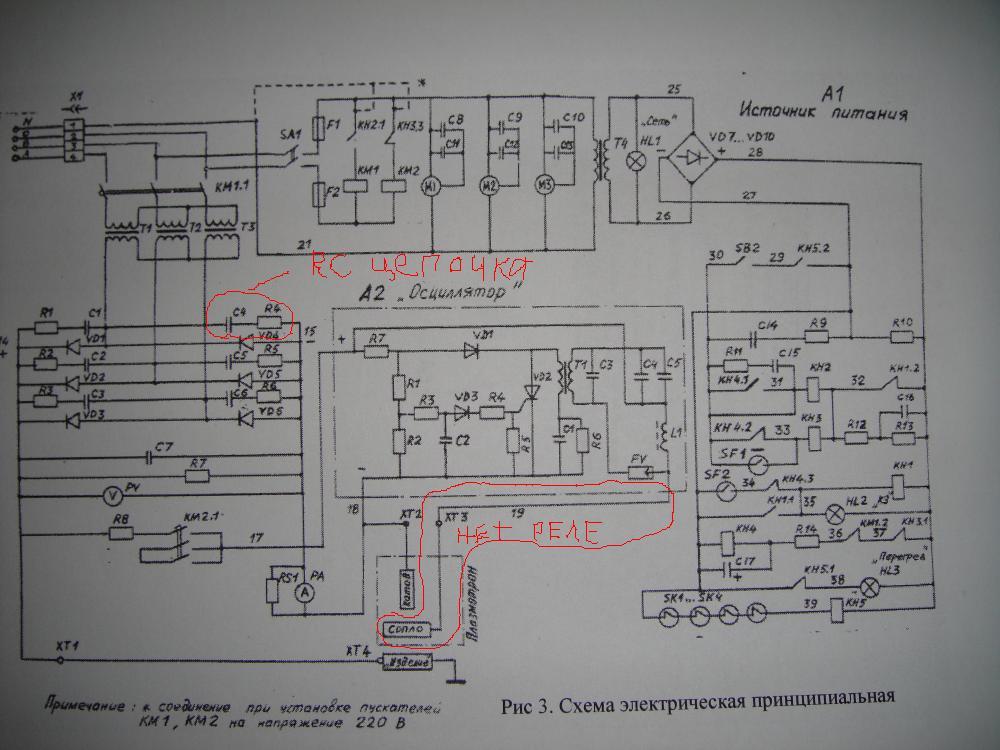 Аппарат плазменной резки металла схема