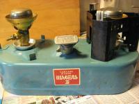 Бензиновый Примус.Шмель 3.: IMG_2359a.JPG