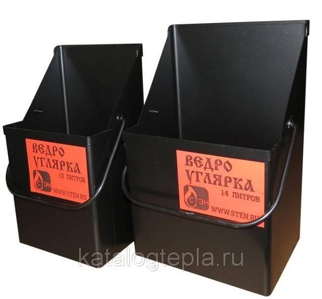 Угольник для хранения угля своими руками