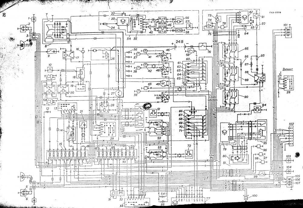 Инструкция Установки Отопительной 030-0010-А5