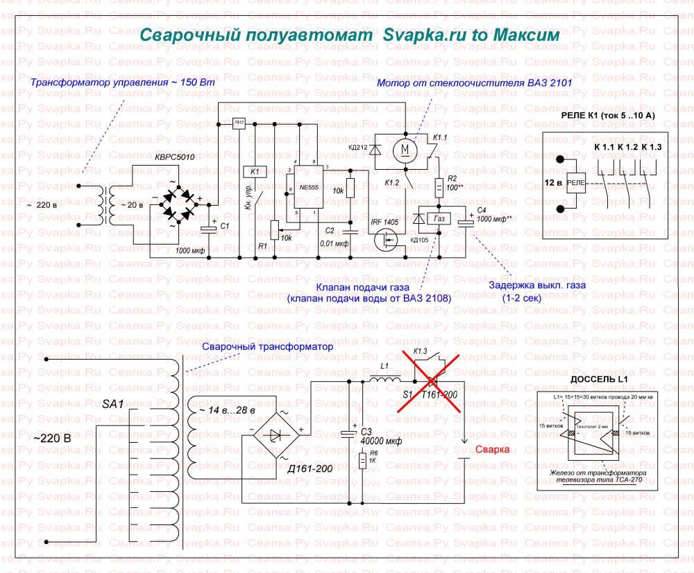 Схема управления полуавтомата своими руками